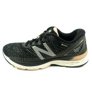 New Balance 880v9 Gore-Tex Waterproof Running Shoe